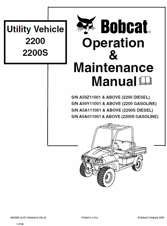 Bobcat 2200, 2200s and 2300 Utility Vehicle Service Manual