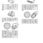 Case 580sr, 590sr, 695sm And 695sr Backhoe Loader Service Manual