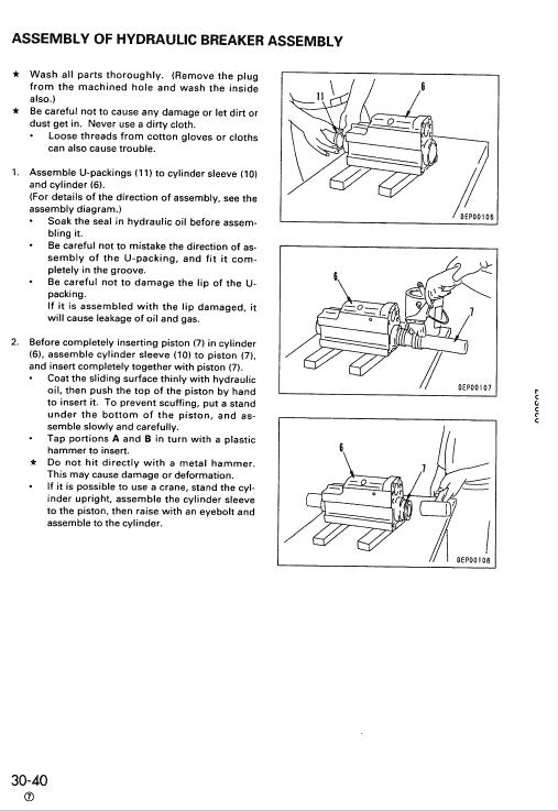 Komatsu Pc25-1, Pc30-7, Pc40-7, Pc45-1 Excavator Service Manual