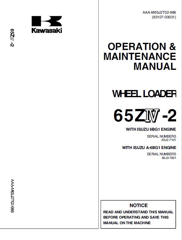 Kawasaki 65ZIV-2 Wheel Loader Repair Service Manual