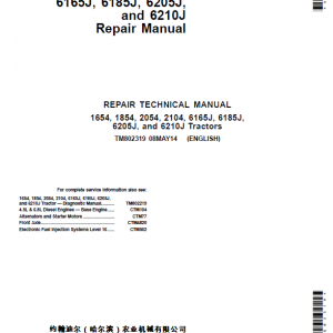 John Deere 1654, 1854, 2054, 2104, 6165J, 6185J, 6205J, 6210J Tractors Service Manual